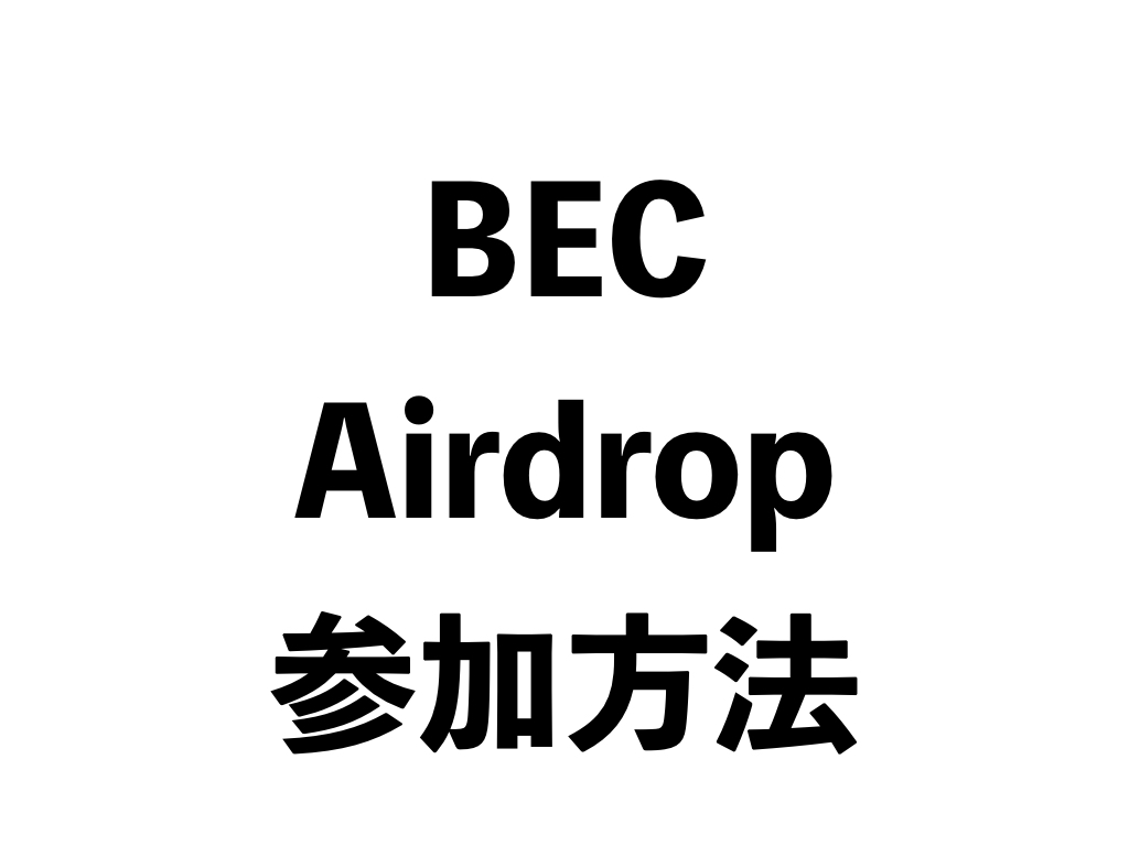 beauty coin airdrop
